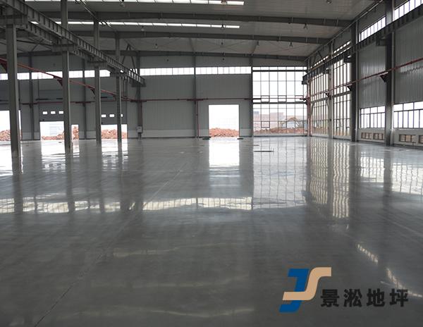 混凝土固化剂厂房施工