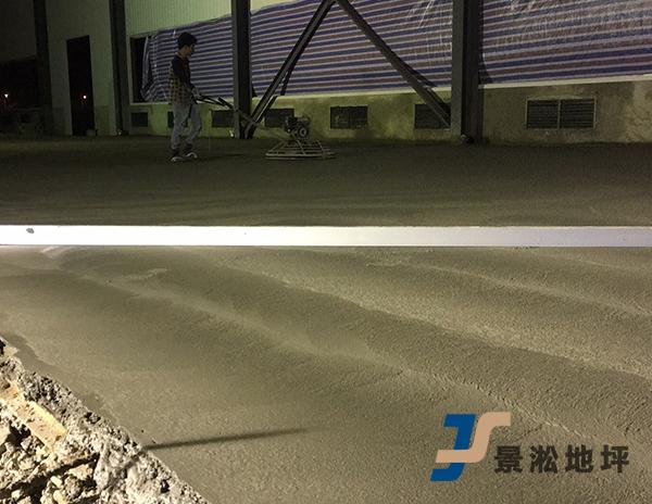 水泥原浆地面施工