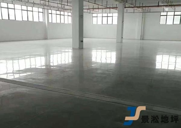 厂房密封固化剂地坪