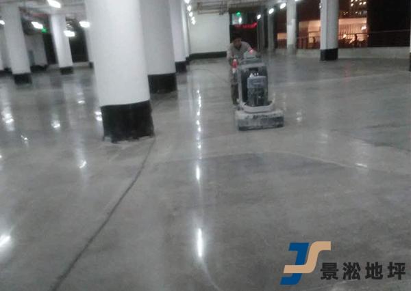 地下室固化剂地坪