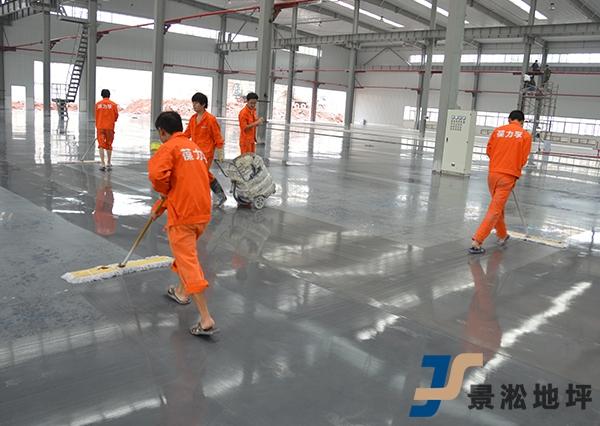工厂固化剂地坪