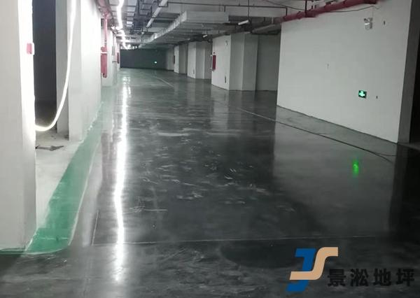 停车场密封固化剂染色地坪