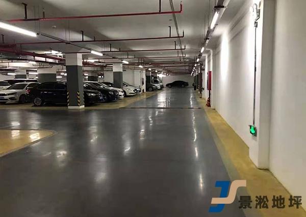停车场染色地坪