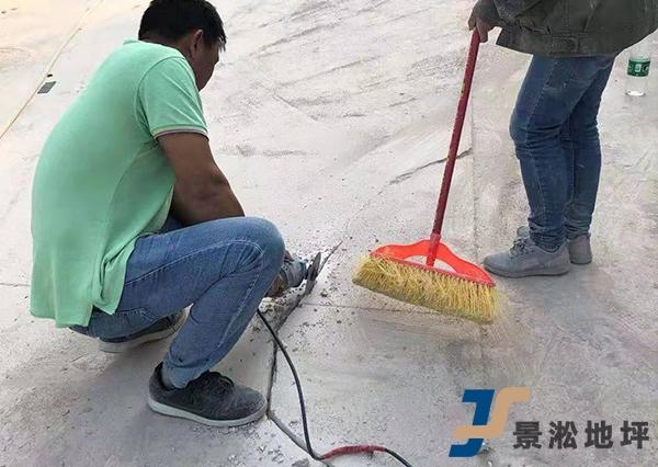 水泥地面裂缝修补