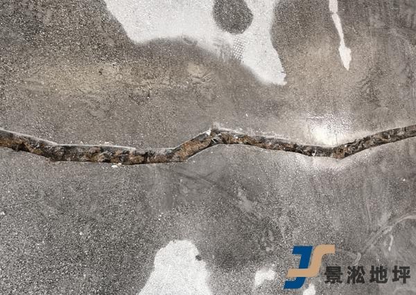 水泥裂缝修补