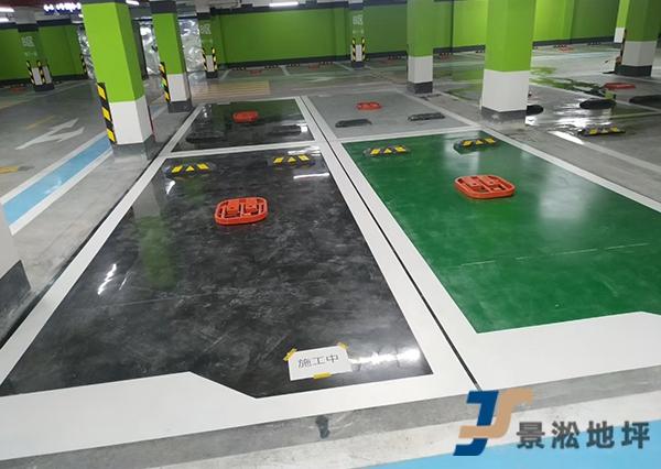 桂林地下室染色地坪