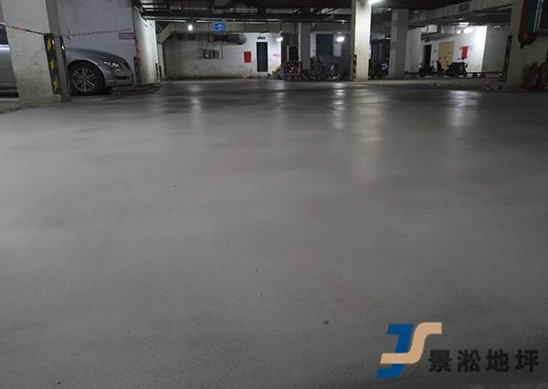 桂林旧地坪翻新