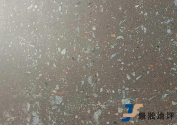 桂林麻坑修补+固化剂地坪